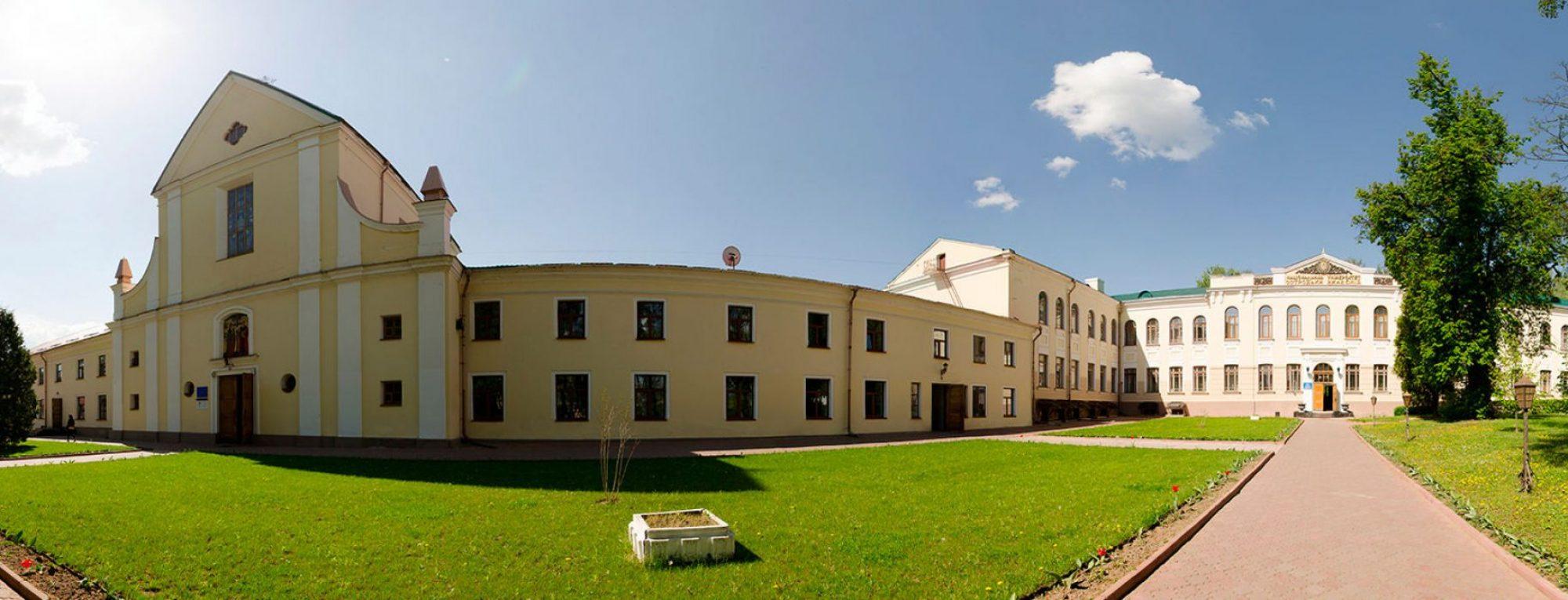 Благодійний фонд «Острозька академія»